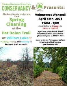 Spring Cleaning @ FMCP Willow Lake Pat Dolan Trail
